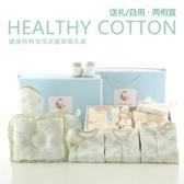 新生兒用品套裝秋冬初生純棉嬰兒衣服冬季女寶寶禮盒滿月禮物大全