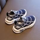運動鞋 兒童鞋子男童運動鞋新款網紅老爹款潮鞋小白鞋 快速出貨