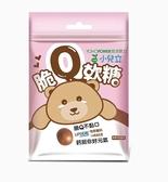 悠活原力 牛奶鈣脆Q軟糖 10粒/袋 (焦糖)【瑞昌藥局】017203 YOHO POWER