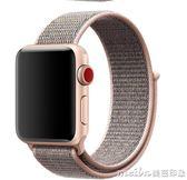 Apple Watch錶帶蘋果手錶錶帶iwatch1/2/3代尼龍運動回環38/42mm 美芭