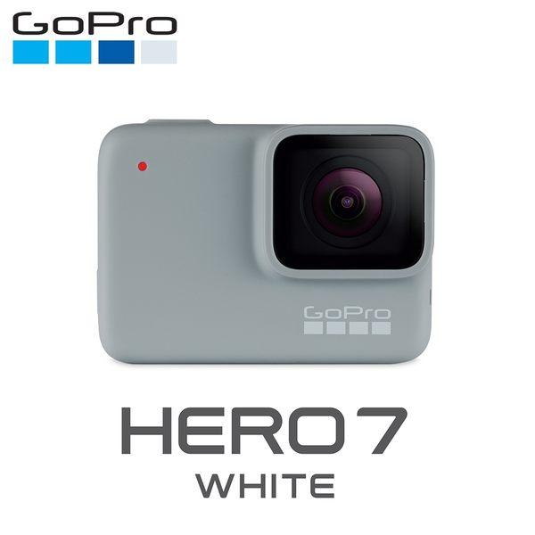 GoPro HERO7 WHITE 白 全方位攝影機 (公司貨)