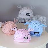 春秋新款兒童太陽帽子1-2歲夏男女童可愛遮陽