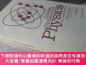 二手書博民逛書店Concise罕見Dictionary of Physics and related subjects(Secon