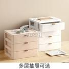A5紙收納盒桌面置物架抽屜式多層辦公室收納盒子儲物盒桌上整理盒