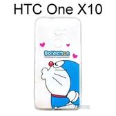 哆啦A夢空壓氣墊軟殼 [嘟嘴] HTC One X10 (5.5吋) 小叮噹【正版授權】