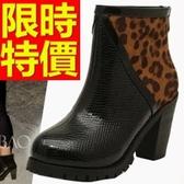 真皮短靴-造型優雅魅力高跟女靴子2色62d7【巴黎精品】