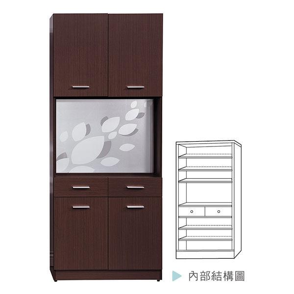 【森可家居】克萊兒胡桃2.7尺玄關屏風雙面鞋櫃 8HY378-01 高 收納櫃 MIT台灣製造
