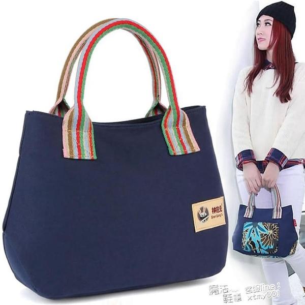 春夏媽媽小手拎包帆布中年女包休閒手提包百搭小布包上班購物小包 618促銷