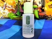 CLINIQUE 倩碧三步驟溫和潔膚水 2號 30ML全新百貨公司專櫃貨