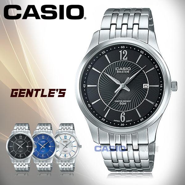 CASIO 卡西歐 手錶專賣店 BESIDE BEM-151D-1A 男錶 不鏽鋼錶帶  防水