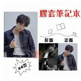 BTS 田柾國 膠套筆記本 記事本 日記本(大/厚本)E756-M【玩之內】LOVE YOURSELF韓國 防彈少年團