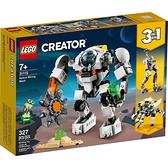 樂高積木 LEGO《 LT31115 》創意大師 Creator 系列 - 太空採礦機械人 / JOYBUS玩具百貨