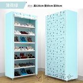 鞋架簡易宿舍家用多功能收納柜