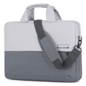 筆記本電腦包蘋果手提單肩背包