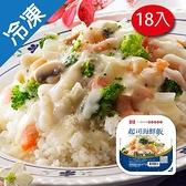 桂冠起司海鮮飯410GX18盒【愛買冷凍】