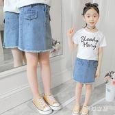 女童洋氣牛仔裙2019夏季新款韓版寬鬆牛仔休閒半身裙女 QW3855『夢幻家居』
