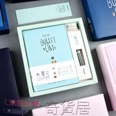阿七喵盒裝手賬本套裝禮盒 小清新100個心愿韓版日式創意日記本子