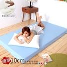LUST生活寢具【5呎10公分-全平面/備長炭記憶床墊】完美支撐 -惰性矽膠床(日本原料)台灣製