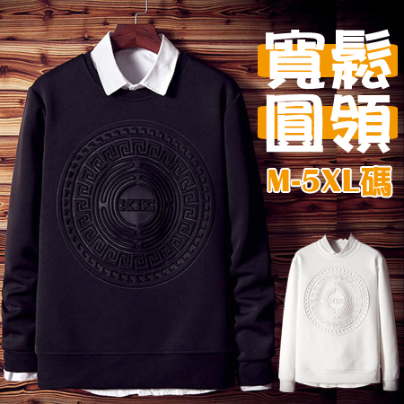 ※現貨 浮雕立體膠印衛衣T恤 男長袖上衣 潮流厚棉T 2色 M-5XL碼【CW44035】
