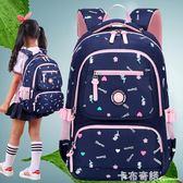 韓版兒童書包小學生女生女孩3-5-4-6三六年級後背包6-12周歲校園  卡布奇諾