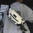 斜背包/側背包ins運動小背包女男士胸包反光單肩包嘻哈個性學生腰包  一米陽光