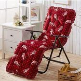 加厚冬季躺椅墊靠椅搖椅墊 折疊坐椅墊子長條可拆洗紅木沙發坐墊LVV6539【衣好月圓】TW