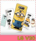 【萌萌噠】LG V20 (5.7吋) H990ds 彩繪磨砂手機殼 PC硬殼 卡通漫畫塗鴉 超薄防指紋 保護套 手機殼