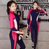 潛水服女長袖防曬泳衣連體韓國游泳水母浮潛沖浪服男分體情侶套裝   野外之家