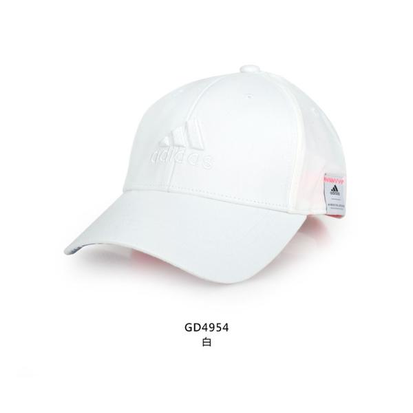 ADIDAS 帽子(遮陽 防曬 運動 鴨舌帽 愛迪達≡體院≡ GD4954
