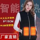電熱馬甲 電熱背心USB遠紅外充電硅膠溫...