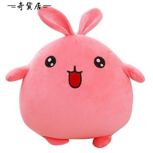 超柔軟可愛小兔子公仔布娃娃玩偶毛絨玩具睡覺抱枕生日禮物女孩萌【奇貨居】