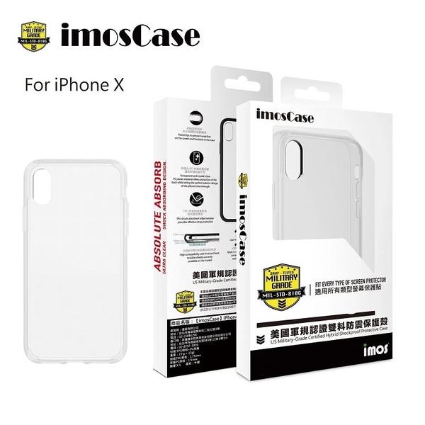 imos case iPhone X / Xs 5.8吋 美國軍規認證 雙料 防震保護殼 防摔保護殼 (磨砂透明)