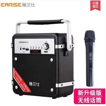 新款便攜式藍牙無線話筒廣場舞音響YYY725『毛菇小象』