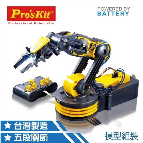 【南紡購物中心】Pro skit寶工 線控機械動力機器手臂科學玩具 GE-535N