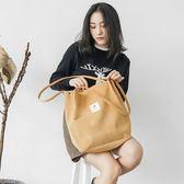 帆布包女單肩包文藝學院風簡約布藝帆布袋韓國學生休閒大包 野外之家