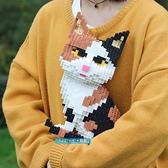 積木玩具 鉆石微小顆粒拼裝寵物大集合【聚寶屋】