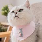 寵物口水巾 素色寵物三角巾兔造型貓咪飾品方巾用品圍巾圍脖口水巾圍英短美短 小宅女