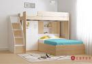 [紅蘋果傢俱] AKW099 兒童家具 ...