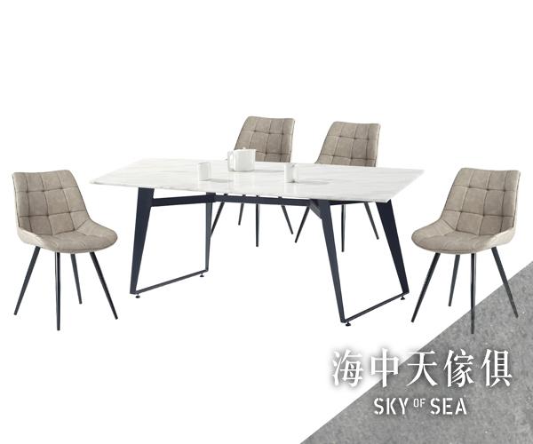 {{ 海中天休閒傢俱廣場 }} G-42 摩登時尚 餐廳系列 860-2 爵士白6尺餐桌+玻麗鐵腳