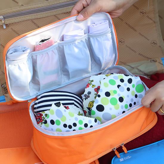 ✭米菈生活館✭【B56】韓版內衣收納包 襪子 內褲 旅行 收納 袋 旅行 出差 分類 大容量 分格