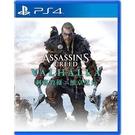 [哈GAME族]預購片 11/10發售預定 系列新作 PS4 刺客教條:維京紀元 中文版 全新戰鬥模式 自訂義角色