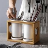 簡約陶瓷筷子籠韓式筷籠雙筷籠瀝水防霉筷子架筷盒廚房餐具收納 【快速出貨】