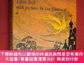 二手書博民逛書店The罕見Golden BirdY255174 Edith Brill Everyman Ltd 出版197