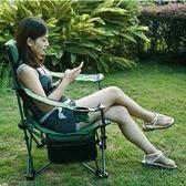 戶外折疊椅超輕便攜式沙灘扶手椅休閒椅躺椅午休床午睡床簡易椅子【居享優品】