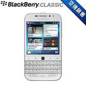【T Phone黑莓機專賣店】BLACKBERRY 黑莓機 白色限量版  CLASSIC Q20 支援台灣4G