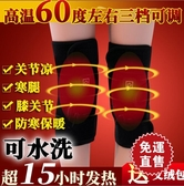 電熱護膝電熱充電發熱護膝保暖老寒腿關節痛男女中老年加熱   【快速出貨】