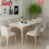 北歐大理石餐桌椅組合小戶型現代簡約長方形實木餐桌家用吃飯桌子 MKS薇薇