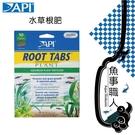 API魚博士 水草根肥【40入】鐵質 鉀...