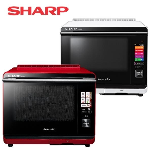 SHARP夏普 30公升 HEALSIO水波爐-紅/白 AX-XP5T【現貨供應中】