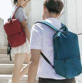 小米炫彩小背包男女雙肩包旅行包防水超輕便旅游包登山包學生書包 ciyo黛雅